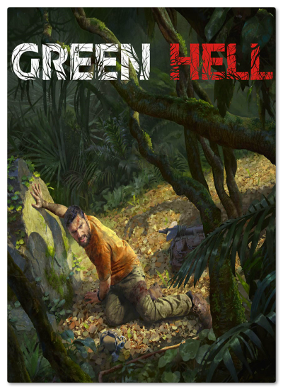 Green Hell (2019)